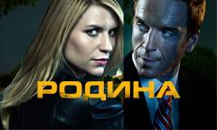Секретные материалы (The X-Files). Марка «Икс». (S07E18)